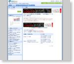 【PC】インテルCPU供給不足、20年も解消無理 ノート用で3倍超のオーバーブッキング 台湾メディア