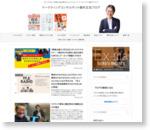 エクスマ|エクスペリエンス・マーケティング藤村正宏【公式】サイト