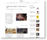 資産家有名人達の相続事情 故・宇津井健氏や鳩山家の場合は - エキサイトニュース
