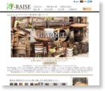 ウィスキー樽・家具・樽材の通信販売 - 木製雑貨の専門店F-RAISE