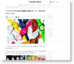 アイスウォッチが日本初の旗艦店を原宿にオープン - 約400色をラインナップ | ニュース - ファッションプレス