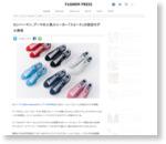 ロンハーマン、プーマの人気スニーカー「スエード」の別注モデル発売   ニュース - ファッションプレス