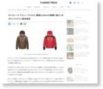 モンクレール グルノーブルから、標高8,000mの極寒に耐えうるダウンジャケット限定発売   ニュース - ファッションプレス