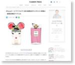 iPhoneケース「アイフォリア」の限定ストアが原宿にオープン - 香水瓶や煙草などのデザイン   ニュース - ファッションプレス