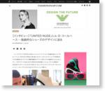 【インタビュー】「UNITED NUDE」レム・D・コールハース - 独創的なシューズのデザインに迫る - | Fashionsnap.com