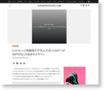 ヒロコレッジ高橋理子が花火大会「LIGHT UP NIPPON」の浴衣をデザイン | 2012年07月27日 | Fashionsnap.com