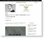 藤原ヒロシ「ザ・プール青山」で限定企画 ディレクターはWTAPS西山徹 | Fashionsnap.com