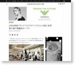 ZARA姉妹ブランド「ストラディバリウス」大阪に世界最大級の旗艦店オープン | Fashionsnap.com