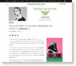 ブルックスブラザーズ、トムブラウンが手がける「ブラックフリース」販売休止へ | Fashionsnap.com