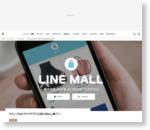 ライン、CtoCフリマアプリ「LINE MALL」終了へ | Fashionsnap.com