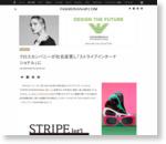 クロスカンパニーが社名変更し「ストライプインターナショナル」に | Fashionsnap.com