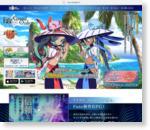 スマホでフェイト!|Fate/Grand Order 公式サイト