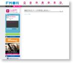 エフエム香川 2015年4月 採用募集要項 | FM香川