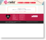 採用情報-番組パーソナリティー・制作スタッフ募集 - レディオキューブFM三重