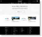 新宿御苑へようこそ!国民公園協会新宿御苑支部のホームページです