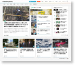 www.fnn-news.com: 携帯のSIMロック解...