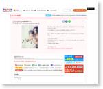 フジテレビNEXTsmart開局記念ドラマ「バックハグ~アフィリエイトがつなぐ恋~」 - フジテレビONE/TWO/NEXT(ワンツーネクスト)