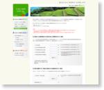 税金控除額シミュレーター|ふるさと納税応援サイト