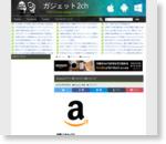 Amazonでペン買ったら3つ届いたンゴ : ガジェット2ch