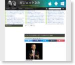 インターネットは「姿消す」、米グーグル会長がダボスで講演 : ガジェット2ch