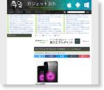 日本でiPhoneが流行る前の2007年携帯電話メーカーシェア率wwww : ガジェット2ch