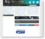 LTEの通信量を10分の1に削減できる画期的な技術をKDDIが開発、新手法で60GHz帯を活用 : ガジェット2ch