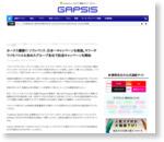 ホークス優勝!! ソフトバンク、日本一キャンペーンを実施。ヤフーやワイモバイルも含めたグループ各社で記念キャンペーンを開始