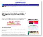 ドコモオンラインショップが「春の先トクフェア」を2月27日から開始! 機種変更で先着5555名に最大5万円還元! 日替わりでの特価セールも実施!