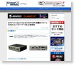 ロジテック、Bay Trail-D(TDP10W)搭載のファンレスBOXコントローラー9月上旬発売
