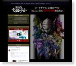 コードギアス亡国のアキト 公式サイト