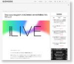 【One more thingなかったね】WWDC 2014の内容はこちらでチェック : ギズモード・ジャパン