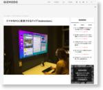 スマホをPCに変身させるドック「Andromium」 : ギズモード・ジャパン