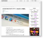 HTTPが16年ぶりのアップデート、Webはもっと快適に。 : ギズモード・ジャパン