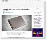 SSDは高温で放置するとデータが消える。早いものは数日で : ギズモード・ジャパン
