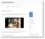 Learn Japanese | Tae Kim's Guide to Learning Japanese