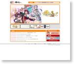 株式会社ガスト -Official site-