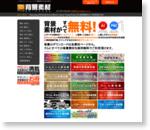 背景素材フリードットコム|AI・EPSのイラレ・イラストレーターのベクター背景素材集が全て無料で商用OK