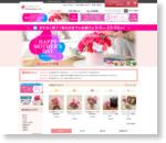 花のギフトやプレゼントならフラワーギフト通販-日比谷花壇オンラインショッピング