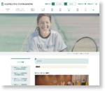 文京学院大学女子中学校 高等学校 | 英語・理数教育、クラブ活動に実績:クラブ