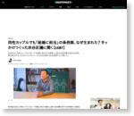 同性カップルでも「結婚に相当」の条例案、なぜ生まれた? きっかけつくった渋谷区議に聞く【LGBT】