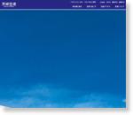 茨城空港 | 茨城空港の公式ホームページです。フライト情報やツアー情報、交通アクセス案内、施設案内、イベント情報などを掲載しています。