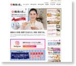【揖保乃糸ホームページ】兵庫県手延素麺協同組合