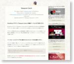 【CSSが】ブログのレイアウトを色々変更したので備忘録がてらメモ【倒せない】