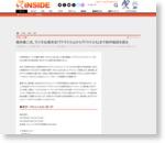堀井雄二氏、ラジオ出演決定!『ドラクエI』から『ドラクエX』まで制作秘話を語る | インサイド