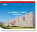チキンラーメンファクトリー|インスタントラーメン発明記念館