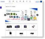NAS(ネットワークHDD)  | IODATA アイ・オー・データ機器