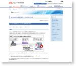 更新:OpenSSL の脆弱性対策について(CVE-2014-0160):IPA 独立行政法人 情報処理推進機構