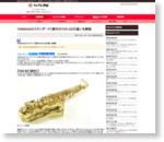 YAMAHAのスタンダード!歴代のYAS-62の違いを解説 管楽器専門サイト WINDPAL(ウインドパル) WEBSHOP