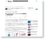 NTTドコモが3年ぶりに1位――J.D.パワーの2014年携帯電話サービス顧客満足度調査 - ITmedia Mobile