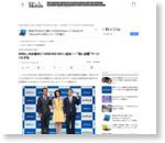 """沢尻さん出演の新CM完成:NifMo、対応端末に「ARROWS M01」追加――""""話し放題""""サービスも予告 - ITmedia Mobile"""